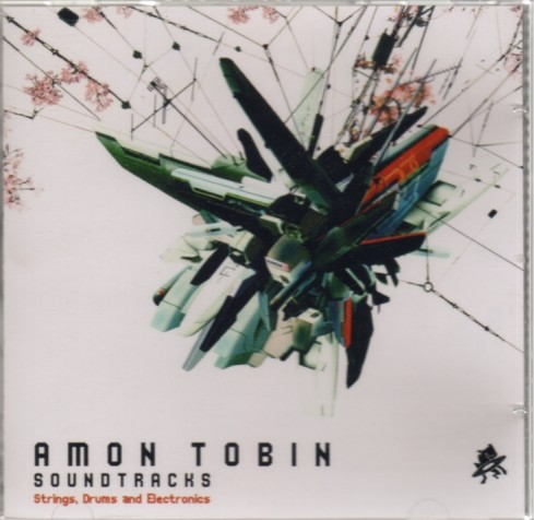 Amon Tobin Easy Muffin Artwork