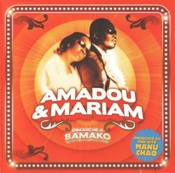 Amadou & Mariam - Sénégal Fast-Food